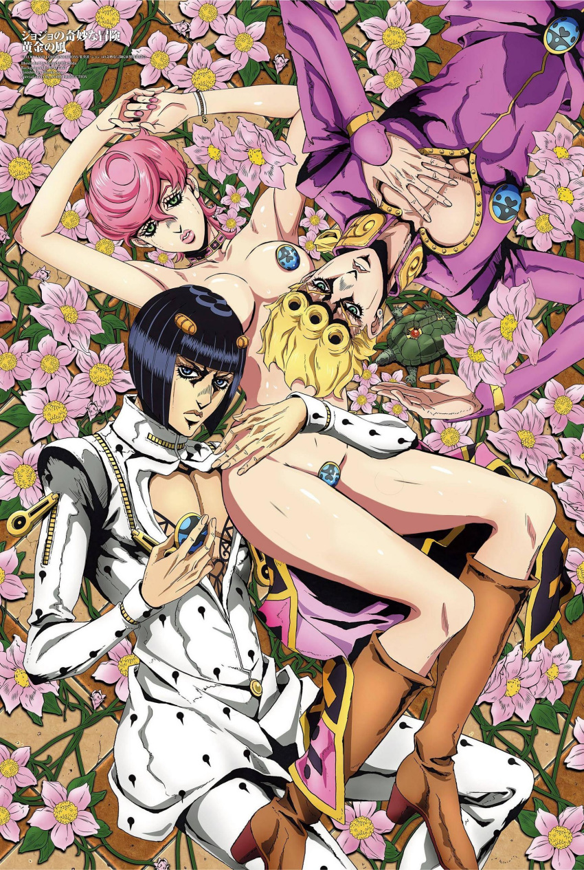 is una trish how old Morningwood: everybody loves large chests